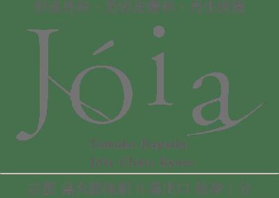 ジョイアクリニック京都 ロゴ